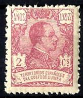 Guinea Española  Nº 155 En Usado - Spanish Guinea