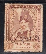BHAVNAGAR  State  8A  Rvenue  # 94633   Inde Indien  India Fiscaux Fiscal Revenue - Indien