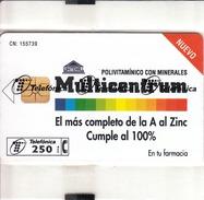 SPAIN - Multicentrum, P-191, 03/96, Tirage 3.700, Mint