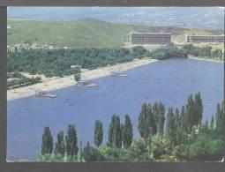1974. USSR. Postcard.Kislovodsk. The Lake. No. XI-3581 - Santé