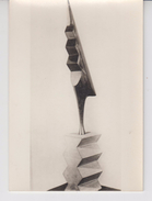 ART / SCULPTURE CONSTANTIN BRANCUSI Le Coq - Sculpturen
