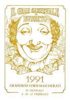[MD1039] CPM - IN RILIEVO - BUSSETO (PARMA) - IL GRAN CARNEVALE - GRANDIOSI CORSI MASCHERATI - BERTOLETTI - NV 1991 - Parma
