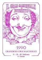 [MD1040] CPM - IN RILIEVO - BUSSETO (PARMA) - IL GRAN CARNEVALE - GRANDIOSI CORSI MASCHERATI - BERTOLETTI - NV 1990 - Parma