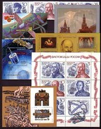 RUSSIA - UdSSR - 1987 - Lot'87 Anne Incomplet - Michel - 31.70Eu - 1923-1991 URSS
