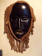 Art Africain. Masque DAN. - Art Africain