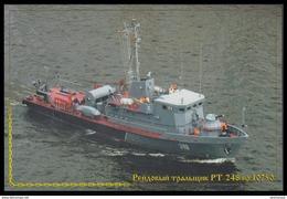 RUSSIA POSTCARD 6 Mint MINE-SWEEPER TRAWLER BATEAU SCHIFF BATTLE NAVY NAVAL MILITARY MILITARIA SHIP TRANSPORT 82 - Warships