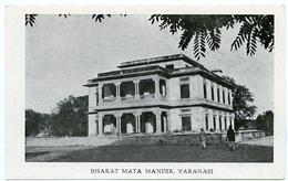 INDIA : VARANASI - BHARAT MATA MANDIR - India