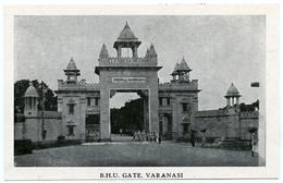 INDIA : VARANASI - B. H. U. GATE - India