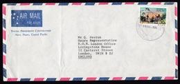Nauru: Airmail Cover To UK, 1978, 1 Stamp, Bird Catching, Rare Real Use (minor Damage) - Nauru