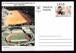 JUEGOS OLIMPICOS - GUINEA ECUATORIAL 1996 - Edifil #EP2 - MNH ** (Rara!) - Guinea Ecuatorial