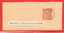 COLONIES GENERALES BANDE JOURNAL 3C OBLITEREE HAIPHONG TONKIN DE 1888 - Alphée Dubois