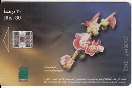 U.A.E.(chip) - Flower 10/Hammada Elegans, CN : 004I, Used