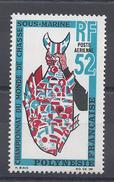 1969 - N° 30 - NEUF - XX - MNH - TB - - Airmail
