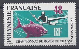 1969 - N° 29 - NEUF - XX - MNH - TB - - Airmail