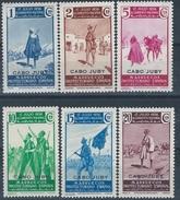 CJ85SGDEV-L4190TCJ.Maroc Marocco. Lote 6 VAL.CABO JUBY ESPAÑOL ALZAMIENTO NACIONAL 1937 (Ed 85/101**) .Magnifica - Cabo Juby
