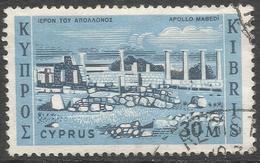 Cyprus. 1962 Definitives. 30m Used. SG 216 - Cyprus (Republic)