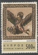Cyprus. 1966-69 Definitives. 500m MH. SG 295 - Cyprus (Republic)