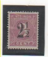 INDES NEERLANDAISES 1902 YT N° 39 Neuf* - Indes Néerlandaises