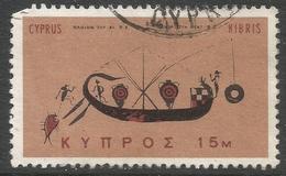 Cyprus. 1966-69 Definitives. 15m Used. SG 286 - Cyprus (Republic)