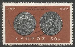 Cyprus. 1966-69 Definitives. 50m Used. SG 292 - Cyprus (Republic)