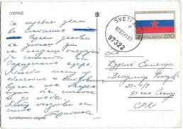 Postcard Ohrid Macedonia.nice Stamp Flag - SR Slovenia.RARE Postmark St.Naum P.c.97322 - 1945-1992 République Fédérative Populaire De Yougoslavie