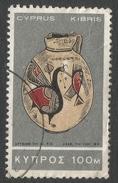 Cyprus. 1966-69 Definitives. 100m Used. SG 293 - Cyprus (Republic)