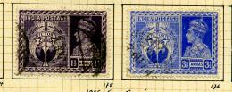Inde Anglaise 1945 Y&T 175 Et 176 ° - 1936-47 Roi Georges VI