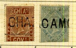 Inde Anglaise Y&T Télégraphe 7 Et 8 ° - India (...-1947)