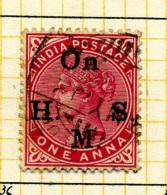 Inde Anglaise 1900 Service 27 ° - India (...-1947)