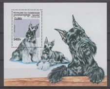 BLOC NEUF DU CAMBODGE - CHIEN SCHNAUZER N° Y&T 137 - Hunde