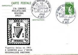 FRANCE - BREST 1981 - ENTIER REPIQUE - HARPE CELTIQUE - Muziek
