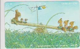 JAPAN - BALKEN CARDS - 251-058 - Japon