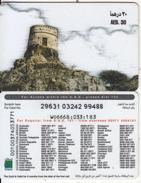 U.A.E. - Fort, Etisalat Prepaid Card Dhs 30(reverse 2e), Used