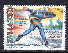 R1733 - ITALIA 1995 ,  N. 2138  Usato . - 6. 1946-.. Repubblica