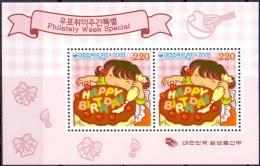 Zuid Korea 2005 BL Philately Week PF-MNH - Corée Du Sud