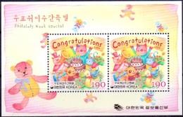 Zuid Korea 2002 BL Congratulations PF-MNH - Corée Du Sud