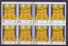 SAUDI ARABIA 1979 Complete SET New KAABA Gold Door  MECCA HOLY MOSQUE In Block Of 4 MNH SC 782-83 - Islam
