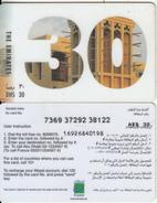 U.A.E. - The Emirates, Etisalat Prepaid Card Dhs 30(reverse 1), Used