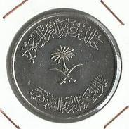 Arabia Saudita_1396/1976_100 Halala - Saudi Arabia