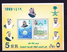 1999 SAUDI ARABIA MINI SHEET  KING ABDULAZIZ ALSAUD & KING SAUD ,FAISAL, KHALED, FAHAD - Saudi Arabia