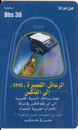 U.A.E. - SMS, Etisalat Prepaid Card Dhs 30(reverse 1), Used