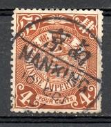 China Chine : (1330) Empire 1900-6 SG 124(o) Avec Très Bonne Oblitération : NANKING 10 Oct 1907 - Chine