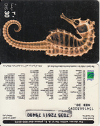 U.A.E. - Sea Horse, Etisalat Prepaid Card Dhs 30(reverse 3), Error(reverse Inverted), Used