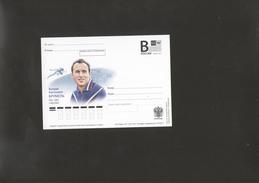 Olympics 1964 Winner V. Brumel Stationery Card Of Russia 2017 - Summer 1964: Tokyo