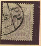29   8c  De Belgique  Dent 15  Ø PP  Cote Minimum 58 E  Trois Dents Souillées En Haut à Dr - 1869-1883 Leopoldo II