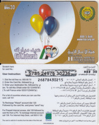 U.A.E. - Human Appeal International, Etisalat Prepaid Card Dhs 30(reverse 1), Used