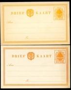 ORANGE FREE STATE 2 Postal Cards #1 COLOR VARIETIES Mint Vf 1884 - Orange Free State (1868-1909)