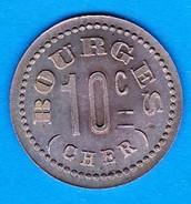 JETON - COOPERATIVE MILITAIRE DE TIVOLI -  BOURGES 10 C. - Monetari / Di Necessità