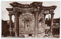 LIBAN/LEBANON - BAALBECK-TEMPLE DE VENUS / WITH SYRIA STAMPS-1957 - Libano