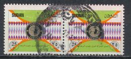 °°° LOT SUDAN SOUDAN - Y&T N°452 - 1995 °°° - Sudan (1954-...)